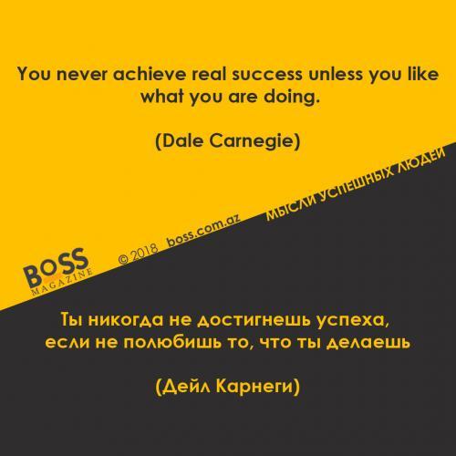 citata-Dale-Carnegie-1080x1080
