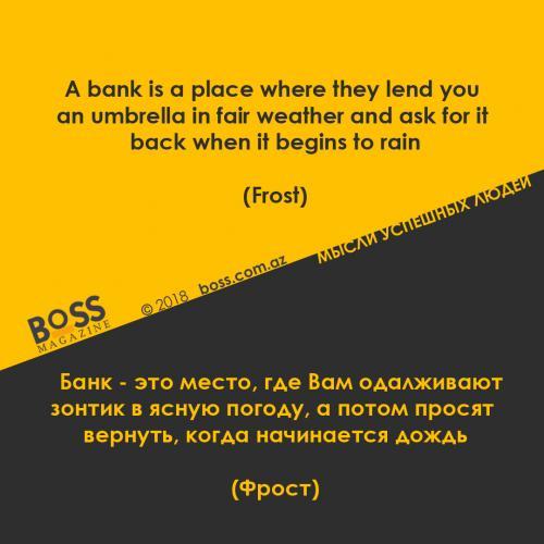 citata-Frost-1080x1080