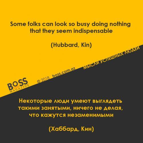 citata-Hubbard-1080x1080