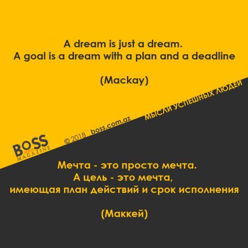 citata-Mackay-1080x1080