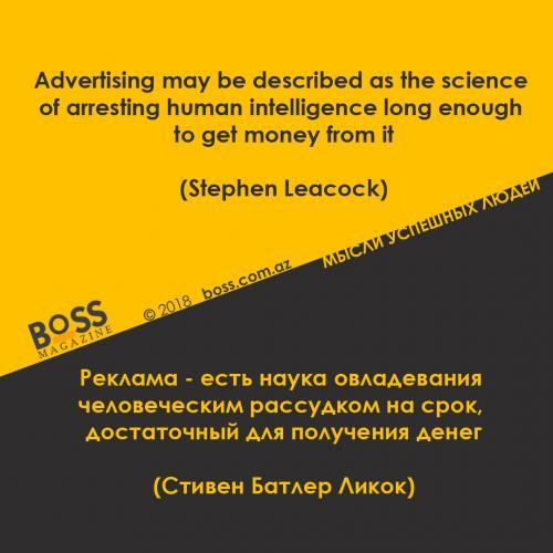 citata-Stephen-Leacock-1080x1080