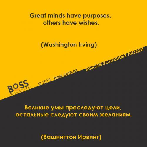 citata-Washington-Irving-1080x1080