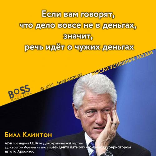 citata-1080x1080-2019-bill-clinton