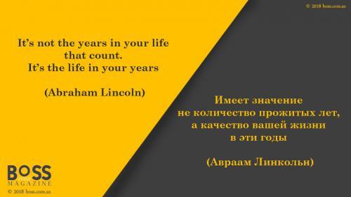 citata-Abraham-Lincoln