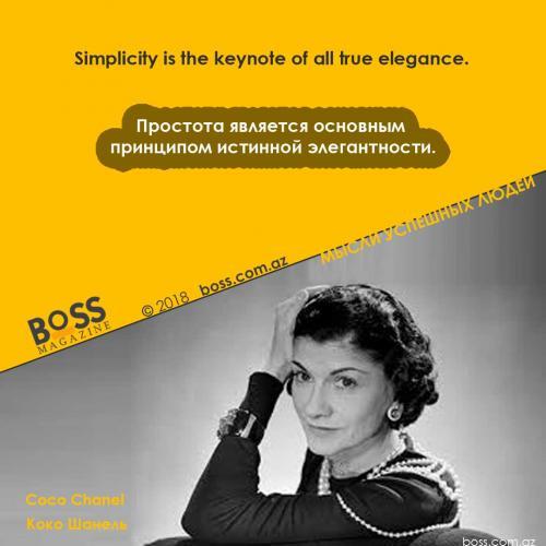 citata-Coco-Chanel-2-1080x1080-2-foto