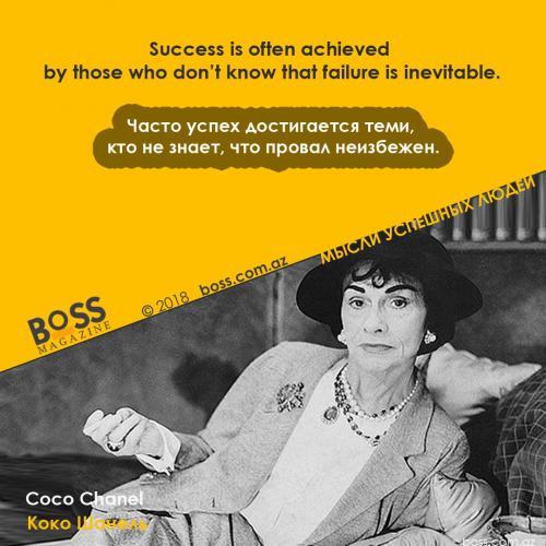 citata-Coco-Chanel-4-1080x1080-2-foto