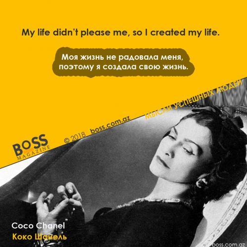 citata-Coco-Chanel-7-1080x1080-2-foto