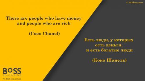 citata-Coco-Chanel