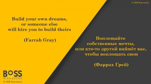 citata-Farrah-Gray