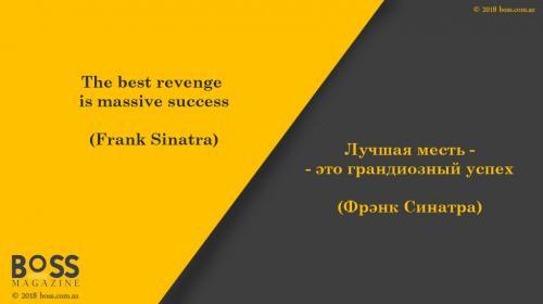 citata-Frank-Sinatra