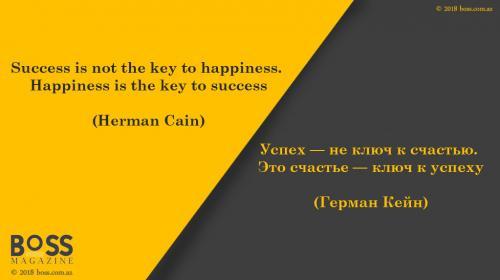 citata-Herman-Cain