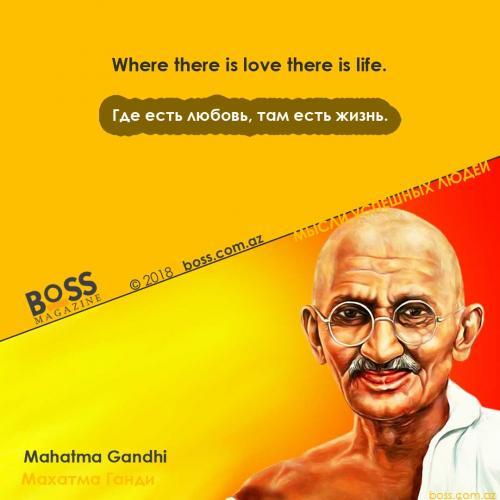 citata-Mahatma-Gandhi-2-1080x1080-2-foto