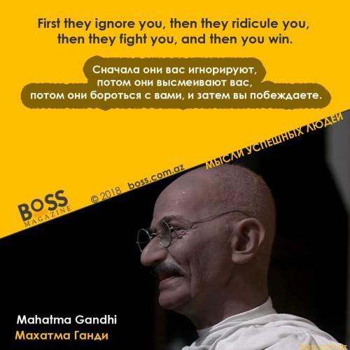 citata-Mahatma-Gandhi-8-1080x1080-2-foto