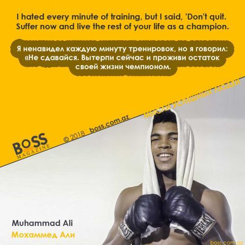 citata-Muhammad-Ali-1-1080x1080-2-foto