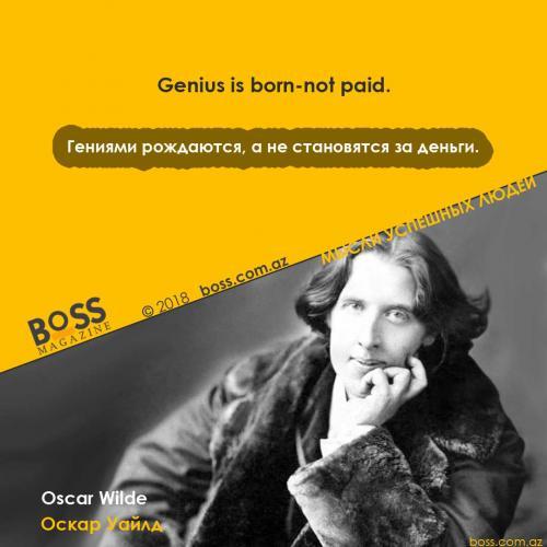 citata-Oscar-Wilde-1080x1080-2-foto