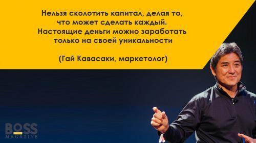citata-kavasaki