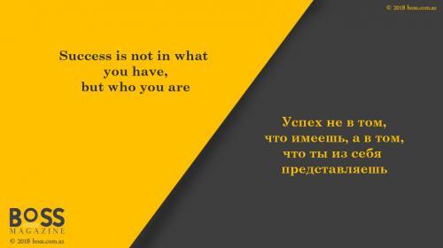 citata-who-you-are