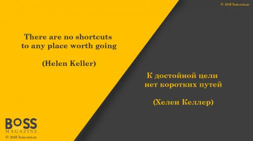 citata.-Helen-Keller